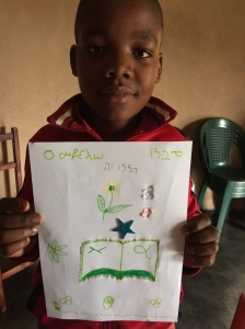 Sabelo with his Hebrew and Greek word